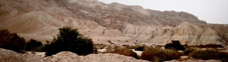 Qumran Caves (our trip in 2012)