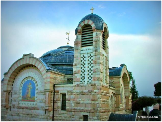 the Church of St. Peter, Jerusalem
